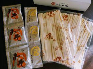 櫛田神社の御朱印と御朱印帳の値段|博多総鎮守、商売繁盛の ...